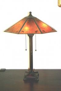 sbroslamp